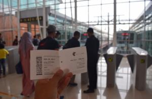 ジャカルタ空港鉄道 インドネシア 乗り方 運賃 時刻表 ヤルネシアン