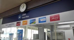 ジャカルタ地下鉄 MRT インドネシア 乗り方 ヤルネシアン