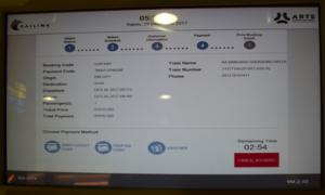 ジャカルタ空港鉄道 スカルノハッタ空港 市内 乗り方 運賃 時刻表 ヤルネシアン
