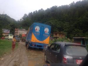 ネパール 地震 ヤルネシアン